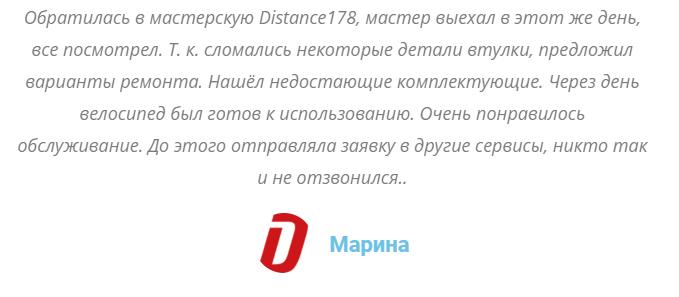 screenshot-distance178.ru-2019.04.03-17-16-00