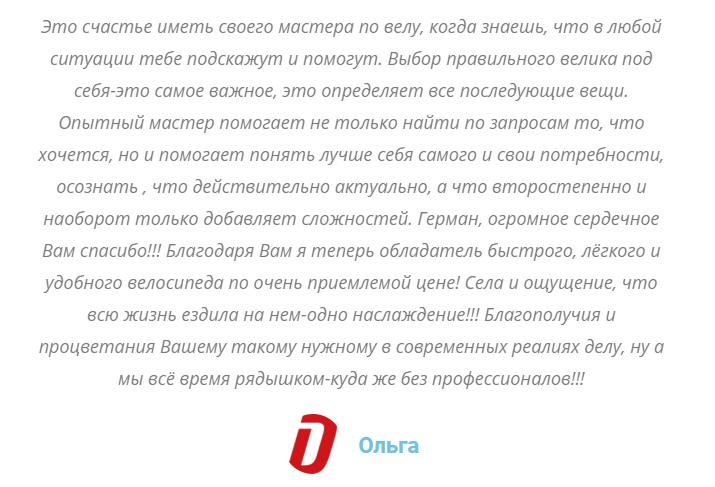 screenshot-distance178.ru-2019.04.03-17-17-34