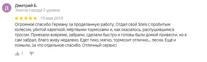 шиномонтаж3