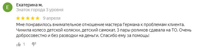 шиномонтаж5