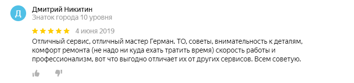 спицовка5